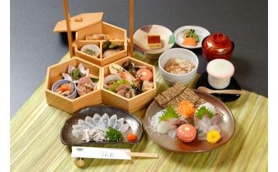 A30-30 【日本料理・ふぐ懐石 てん花】 ふぐ刺し入り三段重ペア食事券