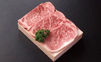博多和牛サーロインステーキ180g×3枚