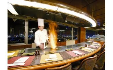 ホテルニューオウミ 最上階【鉄板焼きレストラン伊ぶき】のお食事1名様【X007-C】