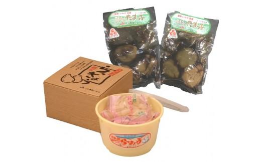 【231】甘酢らっきょう(4袋)・すいかの醤油漬けセット