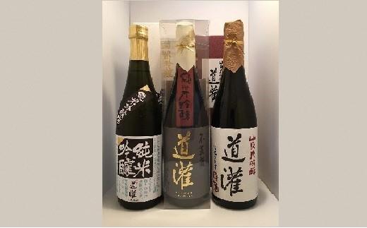 30B006 太田酒造セット 30-Ⅲ