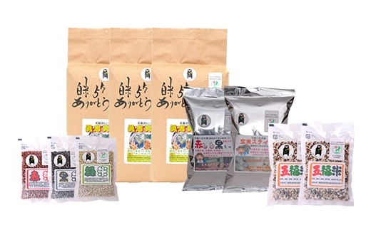 健幸米15kgセット (コシヒカリ・玄米スティック・雑穀米)