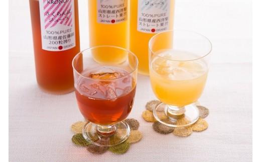 FY18-300 ♪ストレート ♪KRONOS 山形県産果汁100%3本セット各550mL