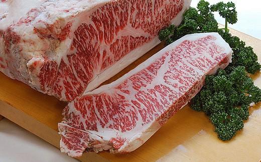 黒毛和牛 サーロインステーキ 約300g×6枚