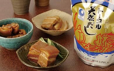 トータル天然だしと沖縄惣菜セット