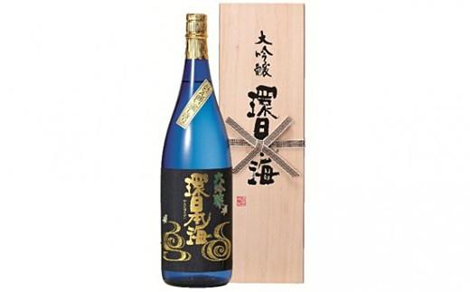 28. 大吟醸「環日本海」斗瓶囲い 1.8リットル