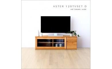 アスター120TVセットD アルダー
