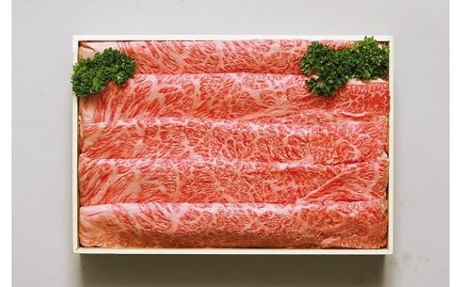FY18-070 佐藤牛肉店 厳選牝牛 山形牛すき焼き用 500g