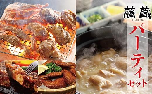 D08-07 鶏肉料理専門店・ハンバーグ料理専門店が誇る大人気メニューを豪華セットに!