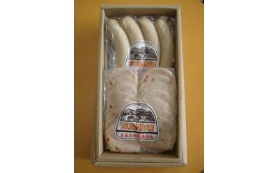 チーズウインナー・ハーブソーセージスライスセット