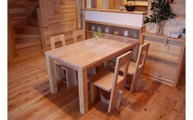 【大分県天領日田杉だけで作る】モリダイニングテーブル 150 国産杉