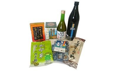 沖縄健康食品詰合せがんじゅうセット全7品