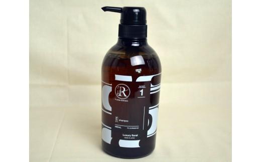 CA-1 R-shampoo(アールシャンプー)