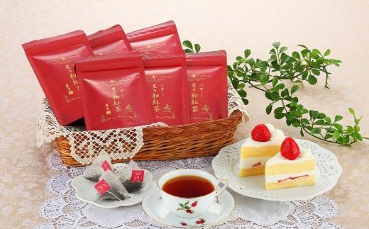【A-078】八女星野産和紅茶10P入×6袋