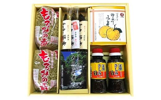 阿波魚菜(真鍋本家うまいもんセット)