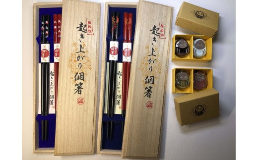 156 縁起箸「起き上がり個箸」ペア4膳+越前焼だるま箸置き4色