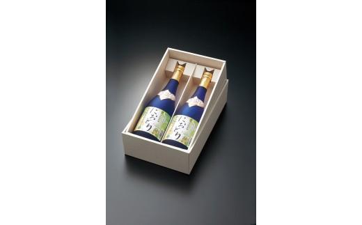 SA2 限定特別純米酒「におどり」2本セット