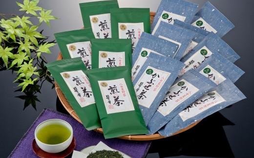 【E-003】八女星野自家用茶詰合せ