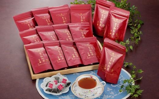 【B-021】八女星野産和紅茶10P入×15袋