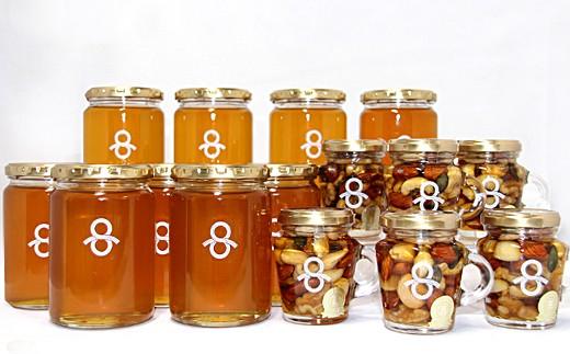 715.「はちみつナッツと蜂蜜(万花蜜)」15個セット