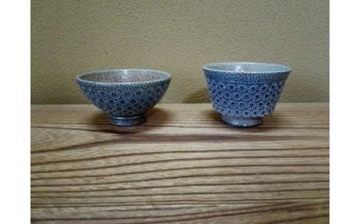 C706 丸田窯 塩釉 飯碗セット