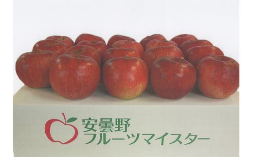SB1 安曇野りんご 2種36玉セット