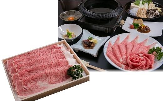 FY18-511 和風肉料理 「佐五郎」 山形牛A5-4ロースすきやき用500g