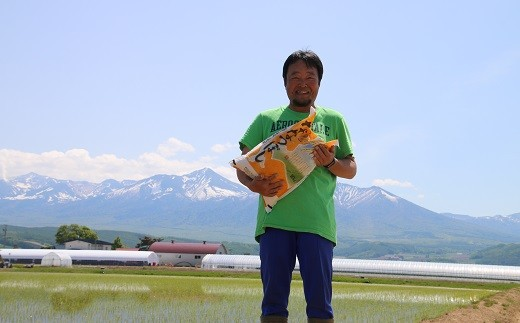 A2 【新米】ななつぼし10kg(中富良野産)