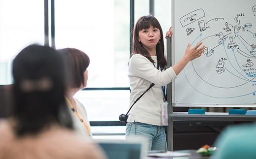 【GCF限定】コミュニティナース育成プログラム聴講