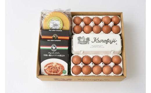 B-519.放牧卵&森のバウム&鶏肉の欧州郷土料理2種セット(計2食)