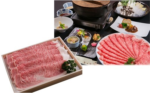FY18-512 和風肉料理 「佐五郎」 山形牛A5-4ロースしゃぶしゃぶ用500g