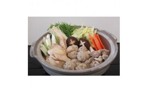 h15 みやざき地頭鶏鍋 4~5人前(つくね鍋)【1032082】