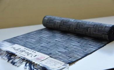 [№5535-0052]伝統工芸『本庄絣』反物 ホワイトブラック