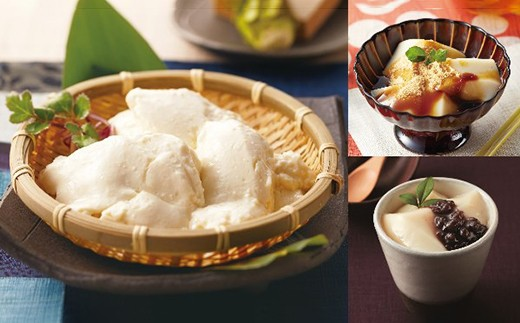 A5-25 佐嘉おぼろ豆腐と豆乳もち Bセット