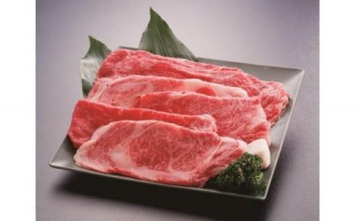 A0304三田肉すき焼き(ロース、モモ、バラ)700g
