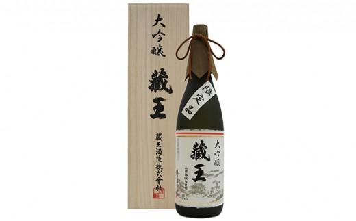 [№5564-0020]大吟醸 蔵王 1,800ml 桐箱入