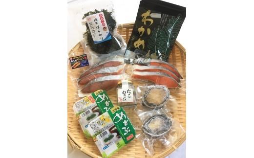 【D-7】南三陸町の特産物詰め合わせ