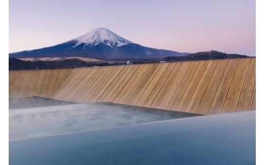 【富士山を望む高級宿】ホテル鐘山苑 5名様宿泊券(1泊2食)