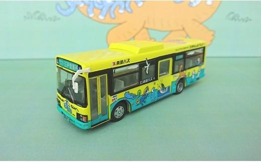 11ぴきのねこラッピングバス・2号車【トミーテック・バスコレクション80】
