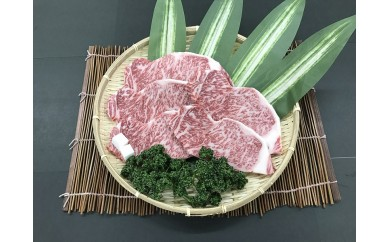 熊野牛 ロースステーキ 1kg