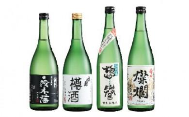 芳賀地方の地酒4本セット
