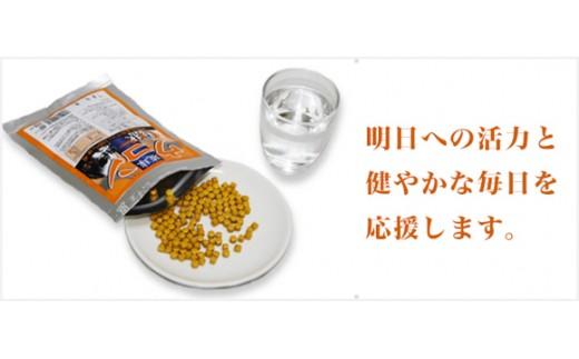 琉球アロエ粒状 300粒×6パック