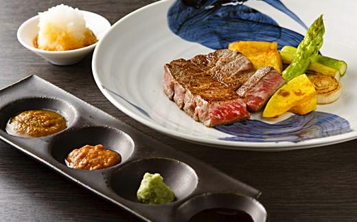674.日本料理「水簾」~山陰浜田フェア~ディナーお食事券(2名様)