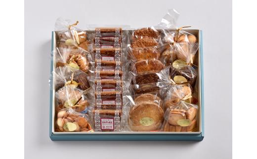 010-014 焼菓子詰合せセット「森のめぐみのクッキーズ」