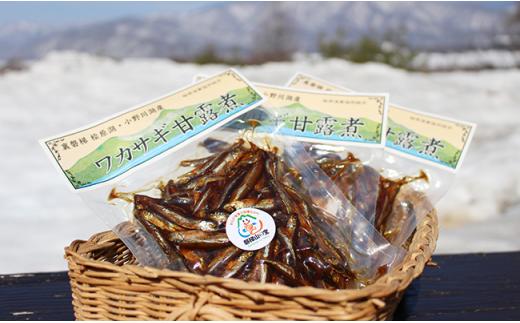 ワカサギの甘露煮(3袋セット)