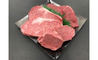 熊野牛 ステーキバラエティセット