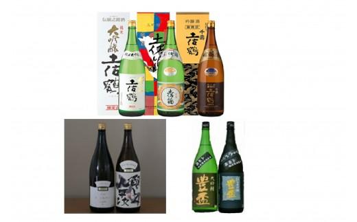 F7 〈西脇市産山田錦使用日本酒〉にしわきのお酒飲み比べセット(7本入)