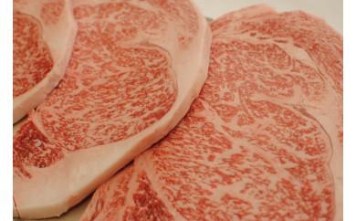 和歌山県が育んだ純国産黒毛和牛!熊野牛ロースステーキ(200g×4)