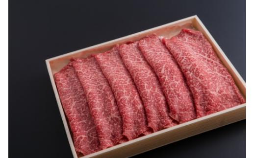FY18-513 和風肉料理 「佐五郎」 山形牛A5-4モモすきやき用500g
