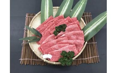熊野牛 ロース・肩ロース すき焼き、しゃぶしゃぶ 1kg